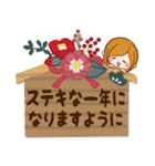 大人かわいい癒しの冬(個別スタンプ:39)