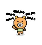 動くクマさんの全力メッセージ(個別スタンプ:01)
