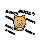 動くクマさんの全力メッセージ(個別スタンプ:02)