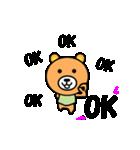 動くクマさんの全力メッセージ(個別スタンプ:03)