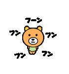動くクマさんの全力メッセージ(個別スタンプ:04)