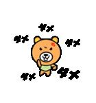 動くクマさんの全力メッセージ(個別スタンプ:05)