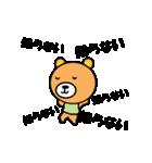 動くクマさんの全力メッセージ(個別スタンプ:07)