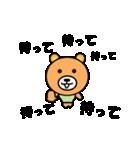 動くクマさんの全力メッセージ(個別スタンプ:08)