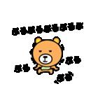 動くクマさんの全力メッセージ(個別スタンプ:09)