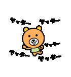 動くクマさんの全力メッセージ(個別スタンプ:15)