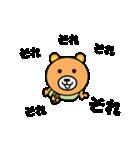 動くクマさんの全力メッセージ(個別スタンプ:17)