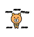 動くクマさんの全力メッセージ(個別スタンプ:18)