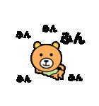 動くクマさんの全力メッセージ(個別スタンプ:19)