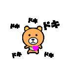 動くクマさんの全力メッセージ(個別スタンプ:20)