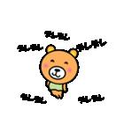 動くクマさんの全力メッセージ(個別スタンプ:22)