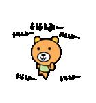 動くクマさんの全力メッセージ(個別スタンプ:24)