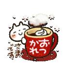 冬に♡ ほっこり・やさしいスタンプ(個別スタンプ:1)