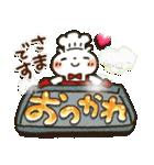 冬に♡ ほっこり・やさしいスタンプ(個別スタンプ:2)