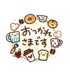 冬に♡ ほっこり・やさしいスタンプ(個別スタンプ:3)
