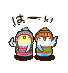 冬に♡ ほっこり・やさしいスタンプ(個別スタンプ:5)
