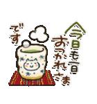 冬に♡ ほっこり・やさしいスタンプ(個別スタンプ:7)