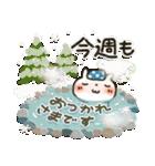 冬に♡ ほっこり・やさしいスタンプ(個別スタンプ:8)