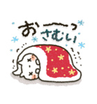 冬に♡ ほっこり・やさしいスタンプ(個別スタンプ:12)