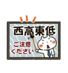 冬に♡ ほっこり・やさしいスタンプ(個別スタンプ:13)