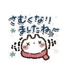 冬に♡ ほっこり・やさしいスタンプ(個別スタンプ:14)