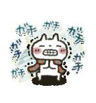 冬に♡ ほっこり・やさしいスタンプ(個別スタンプ:15)