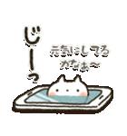 冬に♡ ほっこり・やさしいスタンプ(個別スタンプ:16)