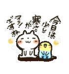 冬に♡ ほっこり・やさしいスタンプ(個別スタンプ:17)