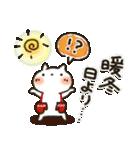 冬に♡ ほっこり・やさしいスタンプ(個別スタンプ:18)