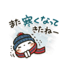 冬に♡ ほっこり・やさしいスタンプ(個別スタンプ:19)