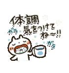 冬に♡ ほっこり・やさしいスタンプ(個別スタンプ:20)
