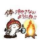 冬に♡ ほっこり・やさしいスタンプ(個別スタンプ:21)