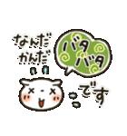 冬に♡ ほっこり・やさしいスタンプ(個別スタンプ:33)