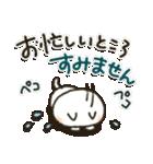 冬に♡ ほっこり・やさしいスタンプ(個別スタンプ:34)