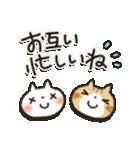 冬に♡ ほっこり・やさしいスタンプ(個別スタンプ:35)