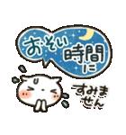 冬に♡ ほっこり・やさしいスタンプ(個別スタンプ:36)