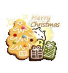 冬に♡ ほっこり・やさしいスタンプ(個別スタンプ:37)