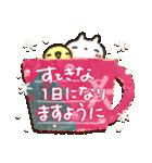 冬に♡ ほっこり・やさしいスタンプ(個別スタンプ:38)