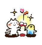 冬に♡ ほっこり・やさしいスタンプ(個別スタンプ:39)