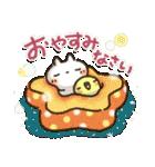 冬に♡ ほっこり・やさしいスタンプ(個別スタンプ:40)