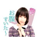 乃木坂46 22ndシングルうたんぷ(個別スタンプ:06)