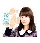 乃木坂46 22ndシングルうたんぷ(個別スタンプ:08)
