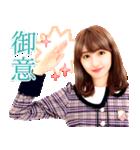 乃木坂46 22ndシングルうたんぷ(個別スタンプ:10)