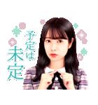 乃木坂46 22ndシングルうたんぷ(個別スタンプ:14)