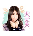 乃木坂46 22ndシングルうたんぷ(個別スタンプ:15)