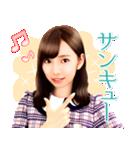 乃木坂46 22ndシングルうたんぷ(個別スタンプ:17)