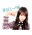 乃木坂46 22ndシングルうたんぷ(個別スタンプ:18)