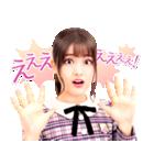乃木坂46 22ndシングルうたんぷ(個別スタンプ:20)