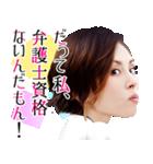 リーガルV~元弁護士・小鳥遊翔子~(個別スタンプ:01)