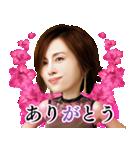 リーガルV~元弁護士・小鳥遊翔子~(個別スタンプ:03)